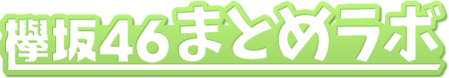<$BlogTitle ESCAPE$>