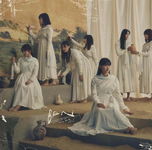 【悲報】櫻坂46さん、最新シングルの初動40万枚割れへまっしぐら……