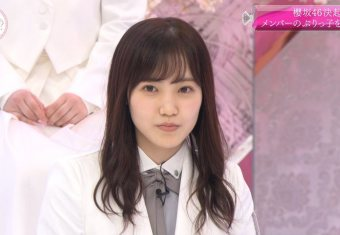 【画像】櫻坂46の顔面偏差値が高すぎてワロタwwwwwww