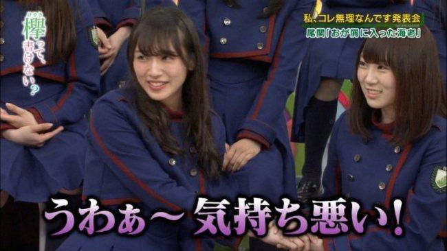 【欅坂46】『SHIBUYATSUTA』小林由依宛てのメッセージに織田奈那がコメントwww もはやどっちがヲタクか分からないwww