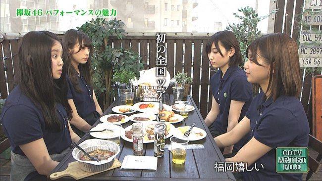 欅坂46でBBQ 週刊欅ちゃん