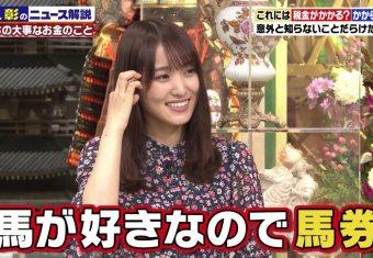【櫻坂46】???「菅井友香も時々『欅坂46』って間違える」←いじられてて草www