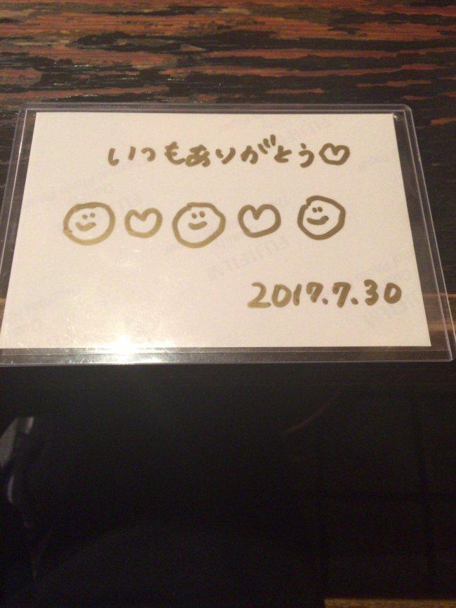 スペシャルイベント東村芽依7