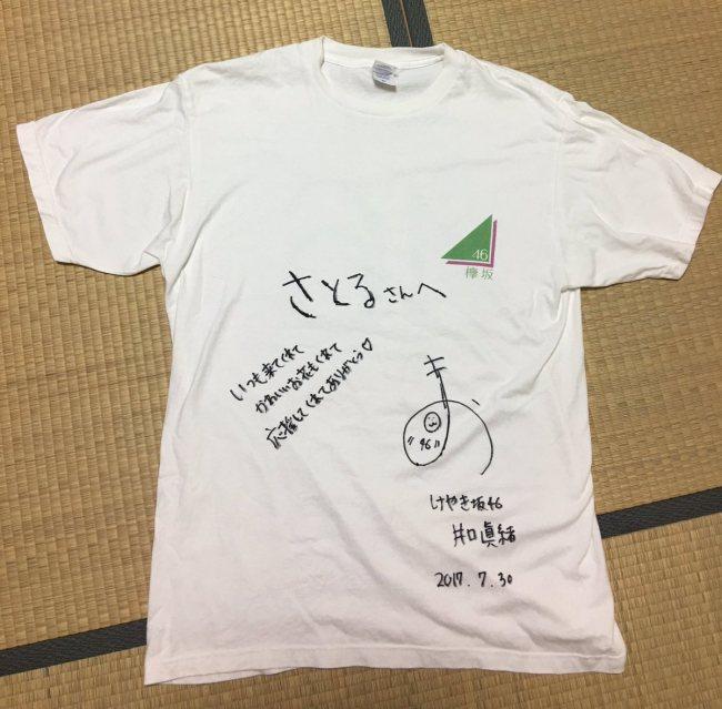 スペシャルイベント井口眞緒2