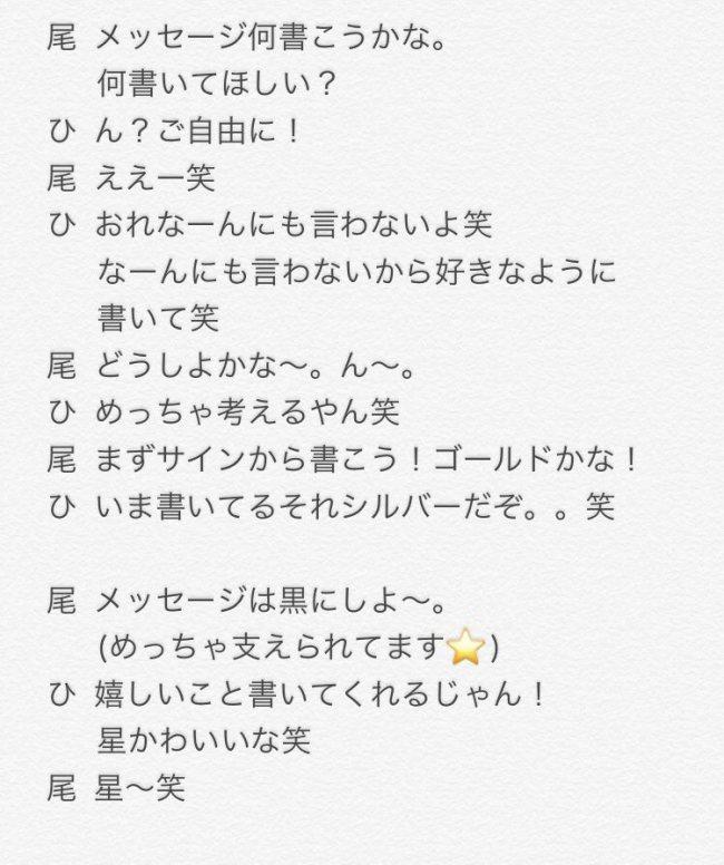 スペシャルイベント尾関梨香レポート2