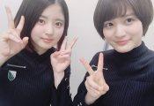【欅坂46】織田奈那が鈴本美愉との2ショットをブログで公開!すずもん嬉しそうだなww
