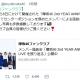 【欅坂46】『欅坂46 2nd YEAR ANNIVERSARY LIVE』センターを務めたメンバー達による座談会がファンクラブ会員限定で公開!