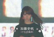 【欅坂46】コラボステージ『STEINS;GATE 0×R4G』加藤史帆、土生瑞穂が登場!【GirlsAward 2018 SPRING/SUMMER】