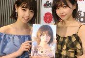 【欅坂46】渡邉理佐と西野七瀬の2ショットが西野七瀬フォトブック公式Twitterにて公開!