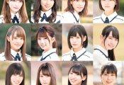 【欅坂46】けやき坂46 1stアルバム『走り出す瞬間』新衣装のアーティスト写真が公開!