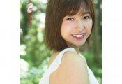 【欅坂46】5/25発売『PlatinumFLASH vol.4』セブンネット限定、渡邉理佐のポストカードが公開!