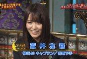 【欅坂46】6/19放送『踊る!さんま御殿!!』菅井友香が咀嚼音について語る