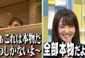 【欅坂46】6/19放送『ソノサキ~知りたい見たいを大追跡!~』菅井友香が食レポに挑戦!