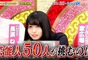 長濱ねるが大活躍!6/21放送『超クイズサバイバー』実況、まとめ