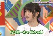 【欅坂46】欅って、書けない?#135「ロケチャンス7」実況、まとめ 後編
