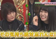 織田奈那が朝ドラ女優芳根京子に「私よく似てると言われるんです」←批判殺到…