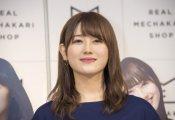 【朗報】守屋茜さん前回の失敗を反省しお悔やみブログを掲載