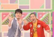 土田と澤部ってアイドル番組の司会者としては無能なのか?