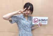 スキンシップが激しい!?菅井友香、理想のお尻メンバーがこちらwww 【レコメン!】