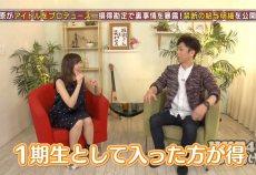 """【欅坂46】指原莉乃が語った""""一期生""""の重要性、坂道グループにもすごく当てはまる内容で感慨深い件"""