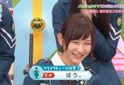 マジ?… 志田愛佳が「アンビバレント」のMVに出演してた件