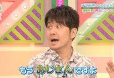 初めて土田に腹立ったんだが・・・