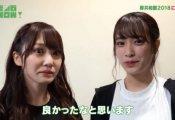 佐々木久美と加藤史帆の「きくとし」コンビが嫌いなんだが同じやついる?