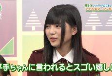 【欅坂46】上村莉菜「平手ちゃんに褒められると嬉しい」発言で妙な空気を感じてしまったんだが・・・【欅って書けない?】