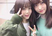 尾関梨香のブログが、渡邉理佐と齋藤冬優花に乗っ取られるwwwww
