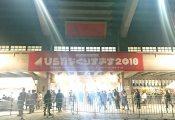 12/11開催『ひらがなくりすます2018 in 日本武道館』セトリ、レポまとめ