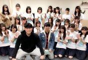 齊藤京子、オードリーさんとの集合写真をブログで公開!