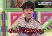 土田晃之さん、メディアにMC能力をボロクソに言われてしまう・・・