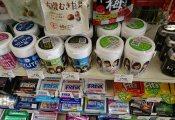【欅坂46】本日発売、ロッテガムコラボ『欅坂46ボトルガム』がスーパー、コンビニなどに陳列。既に売ってあるところと、売っていないところがある様子