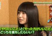 長濱ねる「欅坂の活動はやりたいことじゃない・・・」渡邉理佐「欅坂の活動は割り切らなきゃやってられない…」なんか悲しくなるというオタクたちの思い