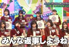 久美「ちゃんと返事しましょう」←菅井は何も言わなかった。これがキャプテンの差か.....