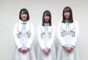 日向坂46 この新衣装がデビューシングル衣装ではないかと話題に!