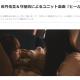 菅井友香、元乃木坂46若月佑美さんに間違われてしまうwwww