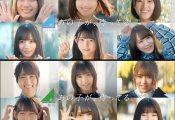 『フォーチュンミュージック』CM、欅坂46と日向坂46を比べてみた結果www
