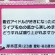 日向坂46松田好花推しのファンが登場wwww【オードリーさん、ぜひ会って欲しい人がいるんです!】