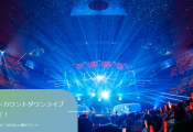 『欅坂46』は2軍にも負ける!?急降下していく理由とは?!