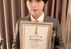 あいみょん丸パクリ発覚で若者のカリスマ女性アーティスト部門が平手1人になってしまった!?
