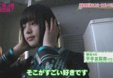 【欅坂46】平手友梨奈のアンドロイド説が浮上wwwww