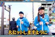【欅坂46】ひらがな推し#48「デビューシングルヒット祈願!前半」実況、まとめ 前編