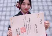 佐藤詩織が卒業した、武蔵野美術大学 造形学部 視覚伝達デザイン学科が倍率10倍超の難関学部だった件