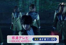 大手メディア「異常性ばかりが話題になる『欅坂』。デビュー時の勢いは完全に消滅。『乃木坂』に追い付くのは、ムリ」