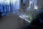 坂道テレビの欅坂冷遇と内輪ウケ感が酷すぎる!?