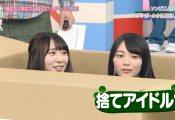 欅坂2期生のターヒカこと森田ひかるちゃん、今週のけやかけでも可愛いと話題に?!