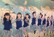 加藤史帆、渋谷TSUTAYAでも悪意ある佐々木久美の似顔絵を描いてしまうwww