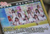 【欅坂46】NHKの番組「今、テレビはどう見られているか」に欅って書けない?が映り込む。これはけやかけ全国放送してほしいよな・・・