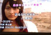 【欅坂46】カラオケの背景映像にでてる人物が織田奈那に激似だと話題にwwwwwwwwww